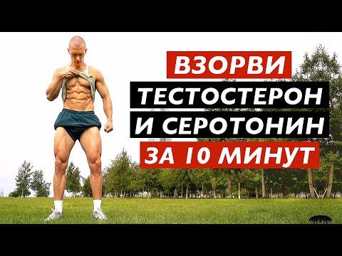 Мощная тренировка на все тело за 10 минут