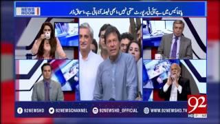 News Room - 11 July 2017 - 92NewsHDPlus