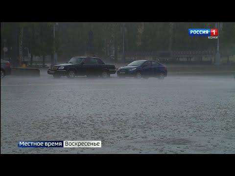 Прогноз погоды в Республике Коми 16.08.2021 - 22.08.2021