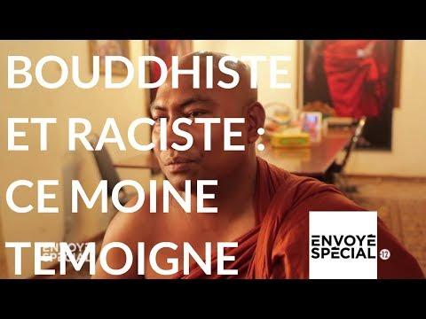 nouvel ordre mondial | Envoyé spécial. Ce moine bouddhiste réfute le massacre des Rohingyas - 12 octobre 2017 (France 2)