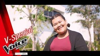 V-Special : ความประทับใจของ ลูกปลา ใน The Voice Thailand 2018