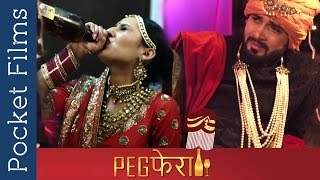 Hindi Short Film On Arranged Marriage - Peg Phera | Marrying A Complete Stranger width=