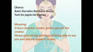 Aao Gurudev Darshana Deejo | Beginners Bhajans | Learn Carnatic Music