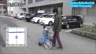 Outdoor Guide Robot