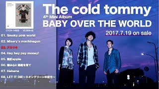 The cold tommy / mini album「BABY OVER THE WORLD」アルバム・ダイジェスト