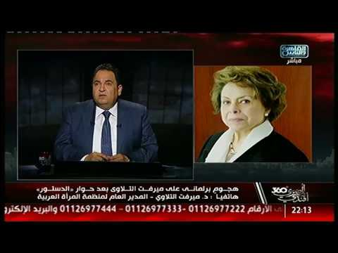 المصرى  أفندى 360 | جدل حول تعدد الزوجات .. أكتر 7 حاجات بتخوف الحكومة .. هيئة المعارض