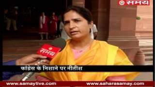 Ranjita Ranjan attacked on Nitish Kumar formed the government with BJP