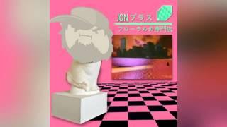 リサフランク JON/ 現代のコンピュ [Jontron Macintosh Plus Remix/LiR Remix]