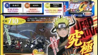 Naruto Shippuden: Narutimate Impact/Ultimate Ninja Impact First Scan!