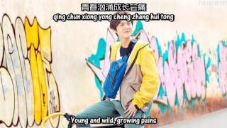 Luhan - Your Song + [English subs/Hanyu Pinyin/Chinese]