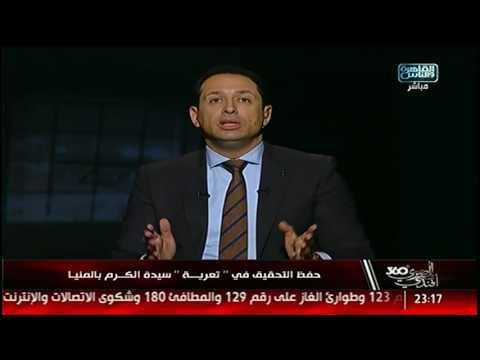 أحمد سالم: لا تعليق على قرارات النيابة .. ولكن!