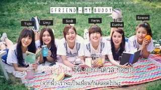 [Thai sub] G-FRIEND - My Buddy