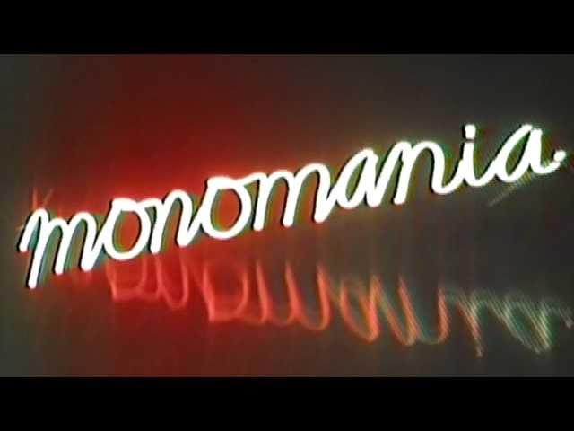 Vídeo de la canción Monomania de Deerhunter