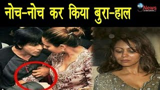 पत्नी गौरी को हाथों से नोचते नजर आए शाहरुख, दर्द से बंद की आंखें | Shahrukh troubling Gauri