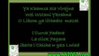 Helala Boys - 3lik rani Fidel.wmv