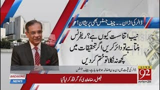 CJP Nisar concerned over increase in dollar value | 10 Oct 2018 | 92NewsHD