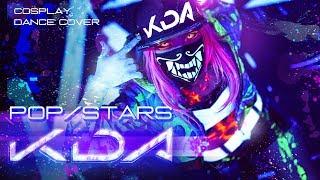 [LOL/COS/PV] K/DA - POP/STARS 리그오브레전드 코스프레 PV (Cosplay dance cover)