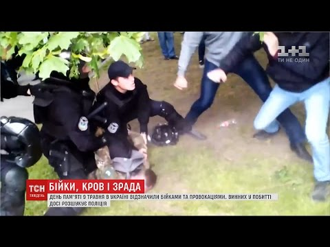 Іноземні журналісти стали свідками бійок і провокацій 9-го травня у Києві