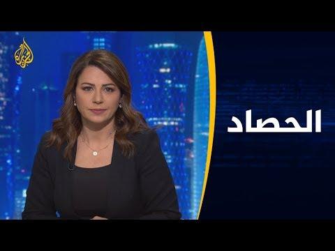 الحصاد - ليبيا.. الأمم المتحدة تؤكد استمرار الحوار ومجلس الدولة يشترط وقف الهجوم