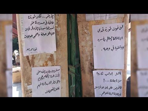 بعد دعوات العصيان ضد نظام أسد، هل تنتفض درعا من جديد؟ - سوريا