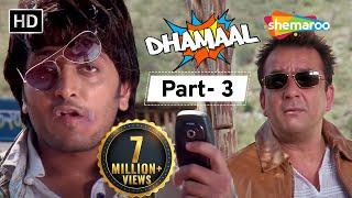कमिश्नर को सबकुछ भेज दूंगा | Dhamaal - Movie In Part 03 | Sanjay Dutt | Riteish Deshmukh