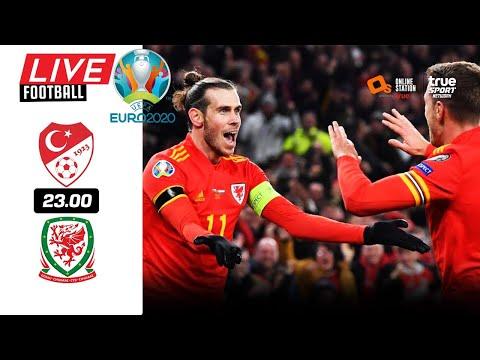 🔴 LIVE FOOTBALL : ตุรกี 0-2 เวลส์ EURO 2020 บอลสดพากย์ไทย 16-6-64