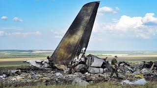 Кто сбил Ил-76