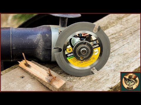 УНИВЕРСАЛЬНЫЙ диск по дереву для БОЛГАРКИ. Диск по дереву GRAFF обзор и тест. photo