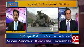 Bakhabar Subh | Khawar Ghumman | Sohail Bhatti | Ikram Hoti | 8 May 2018 | 92NewsHD