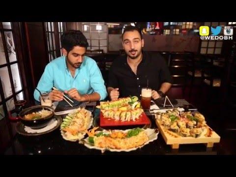 Kabuki | مطعم ياباني في البحرين