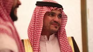 محمد آل دميس أفراح آل دميس القرني