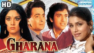 Gharana (1989) (HD & Eng Subs) - Rishi Kapoor | Govinda | Meenakshi Sheshadri | Neelam - Hindi Movie width=