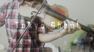 【Violin Cover】Unravel (Tokyo Ghoul OP) ft. dj-jo【Umidori】