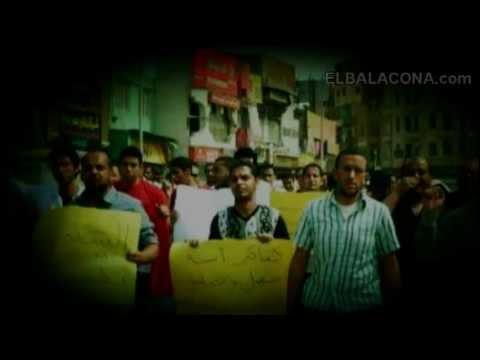 ELBALACONA.com اهداء الى محمد محسن وقاتله