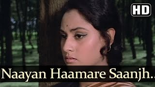 Nayan Hamare - Anil Dhawan - Jaya Bhadhuri - Annadaata - Mukesh - Old Hindi Songs