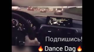 Вот так надо ездить Под MiyaGi & Эндшпиль feat. Симптом - Люби меня