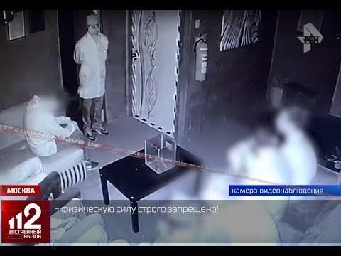 Это квест или камера пыток?! photo