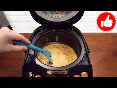 Смешайте куриную грудку с яйцом и рисом, и Вы будете в восторге от результата в мультиварке!
