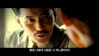 [SSTV] '위험한 관계' 장동건-장쯔이-장백지, '관능적 거래의 실체' 예고편