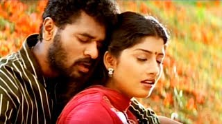 Kannukkulle Unnai Vaithen HD Video Songs# Pennin Manathai Thottu# Tamil Songs# Prabhu Deva,Jaya Seal width=