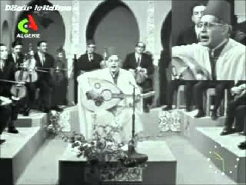Abdelkrim Dali – Ibrahim El Khalil