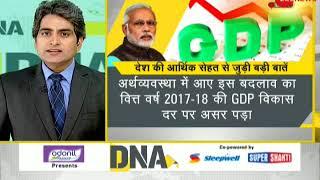 DNA: India  posts 7.7% GDP growth in Q4, highest since demonetisation