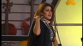 Mundia Dupatta Chhad mera Dance performance width=