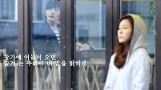 내사랑아신사의품격OST이종현 My Love Lee JongHyunCNBLUE 가사Lyrics