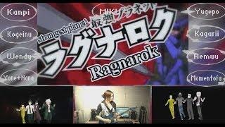 【合唱】 M.S.S. Planet 【8人+α + Guitar + MMD】 Eng subbed Nico Nico Chorus