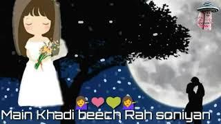 Soniya ve tera intzar | whatsapp status video 2018 | by whatsapp status video hindi punjabi song