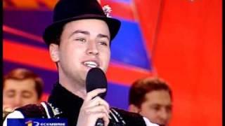 Alexandru Bradatan -  Eu cand ma pornesc la joc