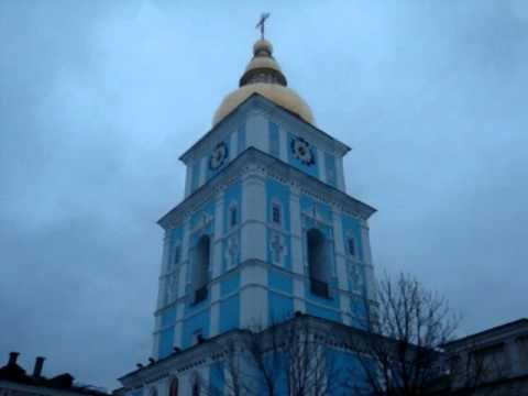 The Bell Tower!!!
