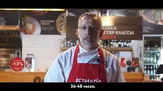 Бренд-шеф Доменико Капорузо о Petruccio
