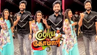 🔴VIDEO: Cooku With Comali Behind the Scenes | Manimegalai, Ashwin , Sivaangi , Pugazh | Vijay Tv